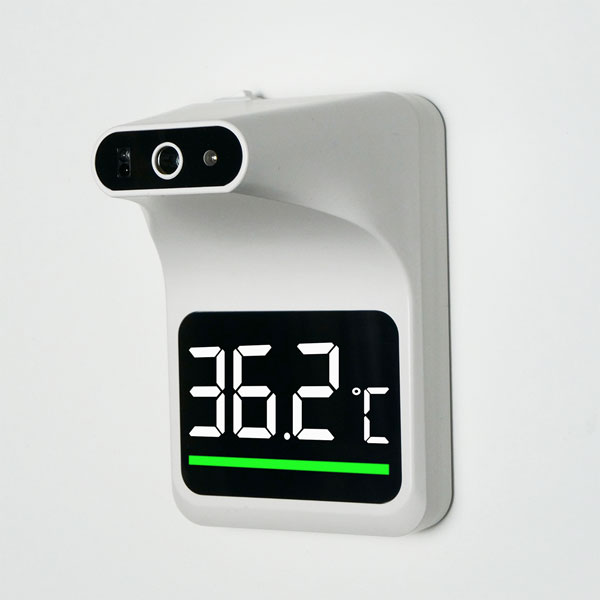 Hands-free Thermometer (Wall-mounted)